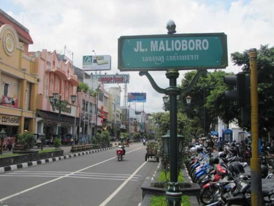 Tips Wisata Hemat Di Yogyakarta