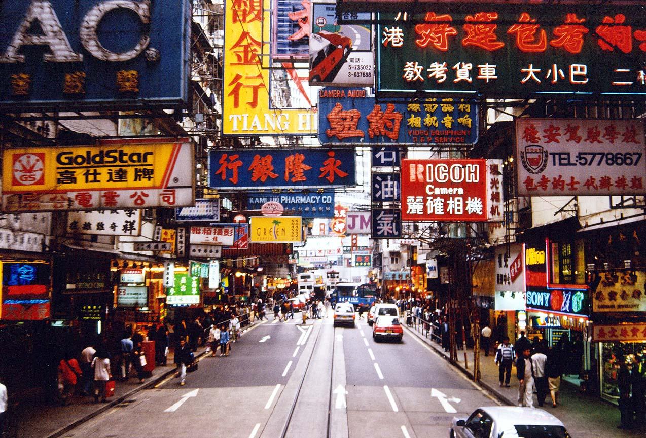 Tips dan Tempat Wisata Murah di Hong Kong