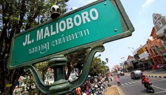 Malioboro Tempat wisata belanja terlengkap di Jogja