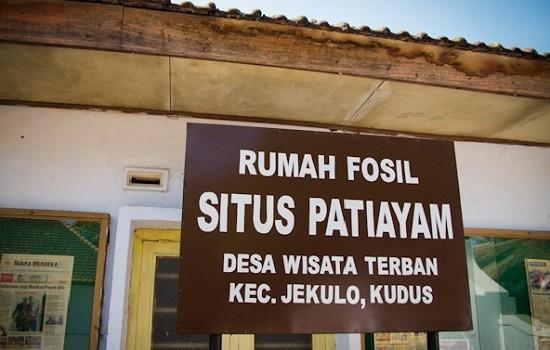 Tempat Wisata Sejarah Situs PatiAyam Kudus Jateng