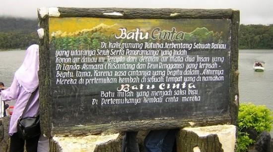 Batu Cinta Situ Patenggang Bandung
