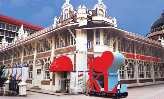 Galeri Kota Kuala Lumpur Malaysia