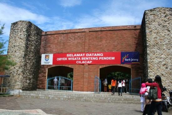 Objek Wisata Benteng Pendem Cilacap Jateng