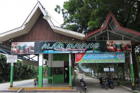 Alam Mayang Wisata Alam Di Pekanbaru