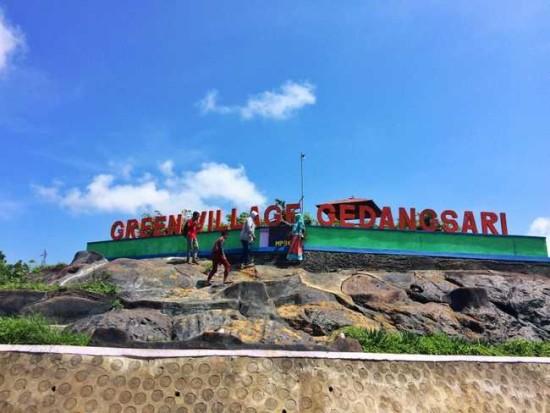 Lokasi Green Village Gedangsari Jogja