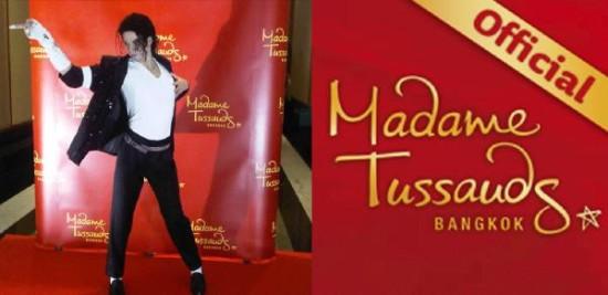 Museum Madame Tussauds Bangkok
