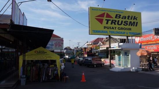 Tempat Wisata Di Cirebon Kampung Batik Trusmi