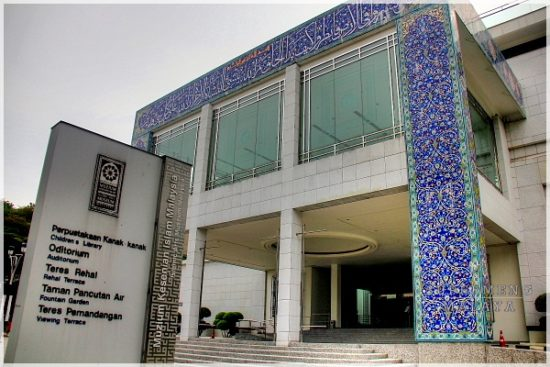 Museum Kesenian Islam Malaysia